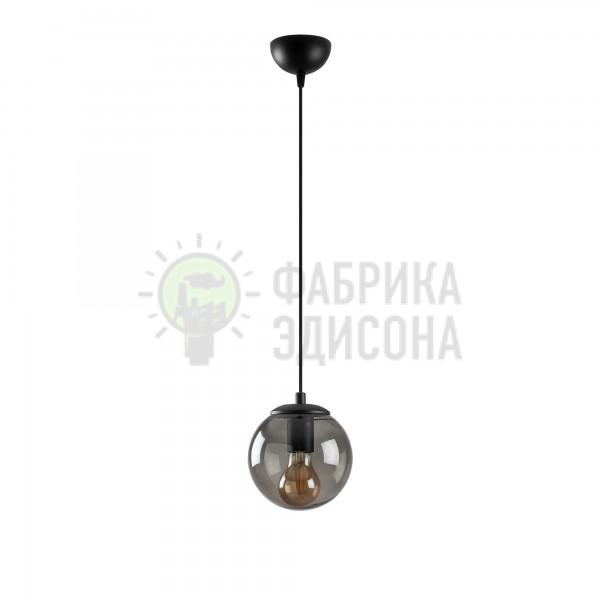 Підвісний світильник Efes Black