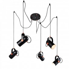 Подвесной светильник Rioko 5 Black