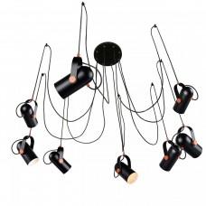 Подвесной светильник Rioko 8 Black