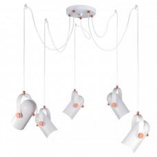 Подвесной светильник Rioko 5 White