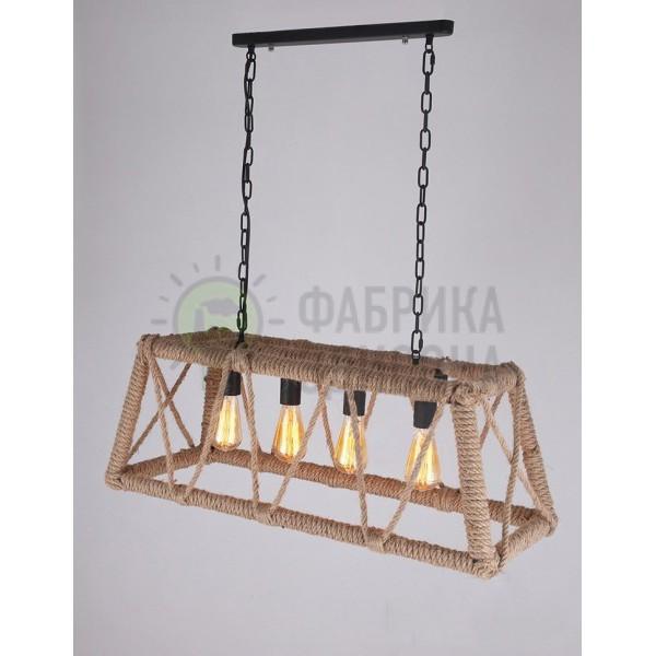 Подвесной светильник Rope Trapeze