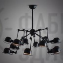 Люстра Simple Cap Chandelier