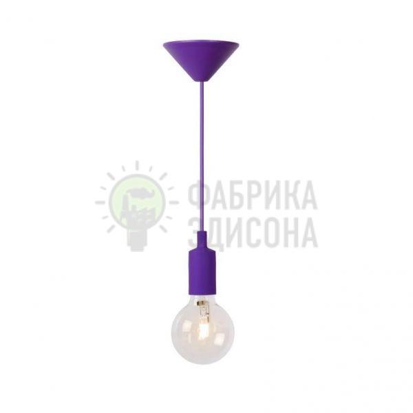 Подвесной светильник сиреневый Fix