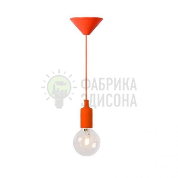 Подвесной светильник оранжевый Fix