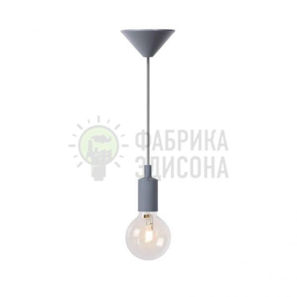 Подвесной светильник серый Fix