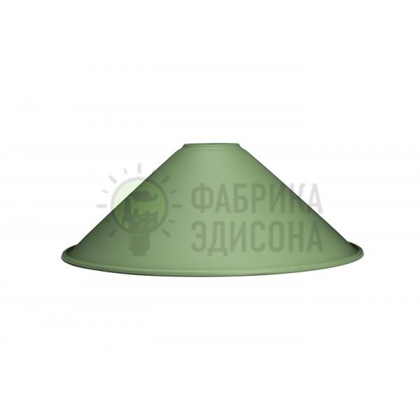 Стальной абажур Cone D260 Green