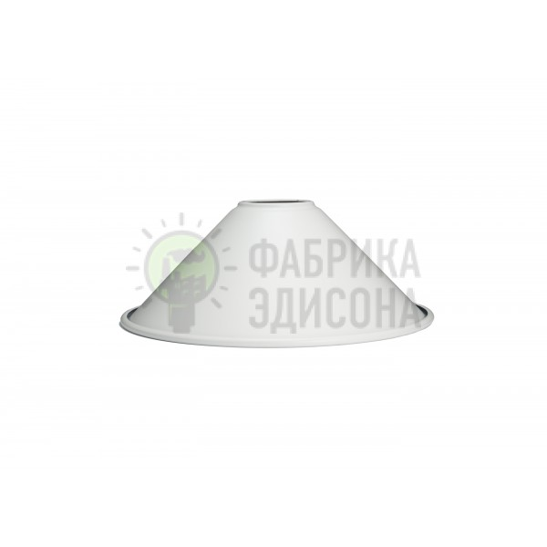 Стальной абажур Cone D210 White