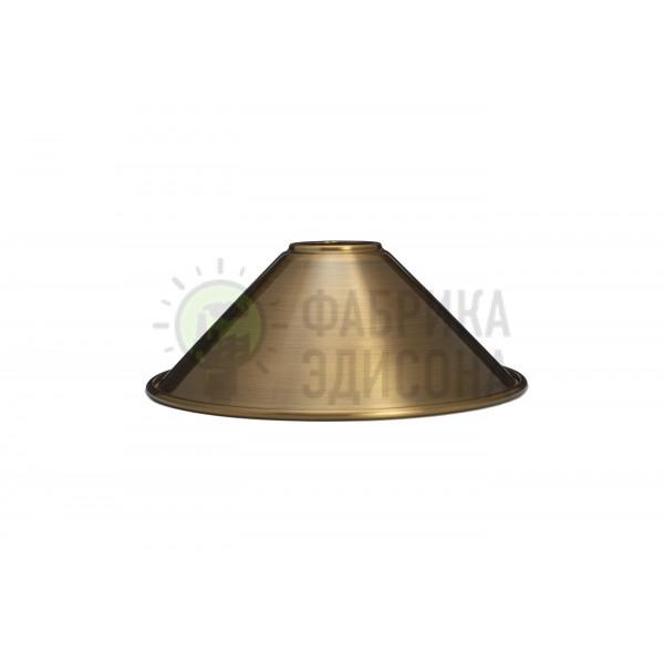 Стальной абажур Cone D210 Antique Gold