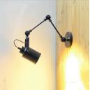 Настінний світильник PRO