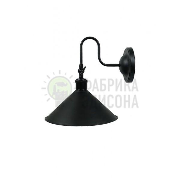 Настенный светильник VISION II