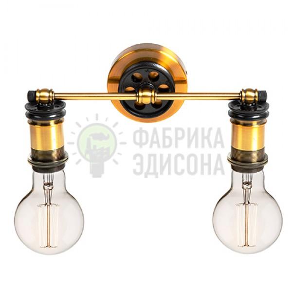 Настінний світильник Double Holders