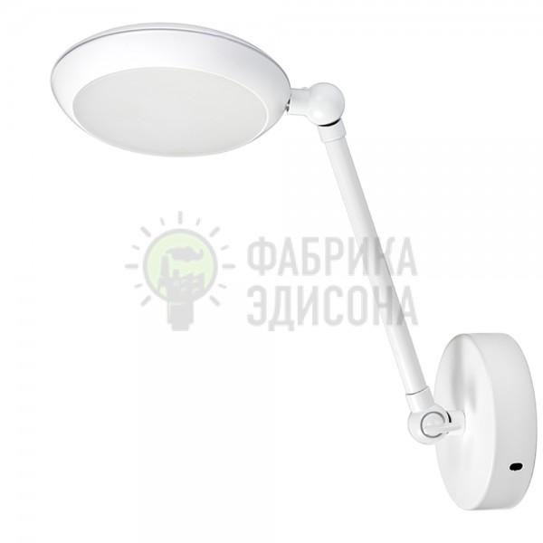 Настінний світильник Libo II White