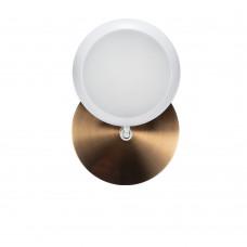 Настенный светильник Libo White