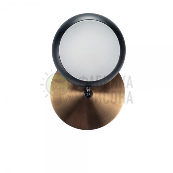 Настенный светильник Libo Black