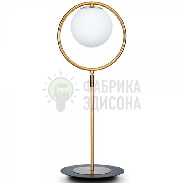 Настільна лампа Bolo Black&Gold