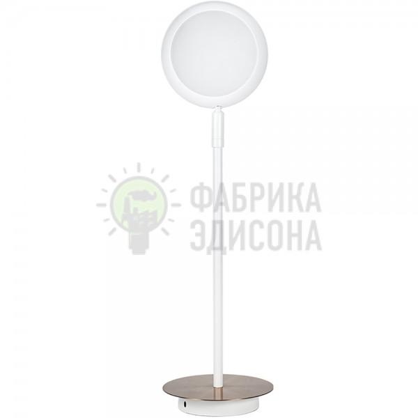 Настільна лампа Libo White