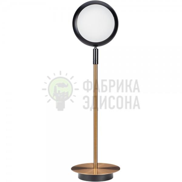 Настільна лампа Libo Black
