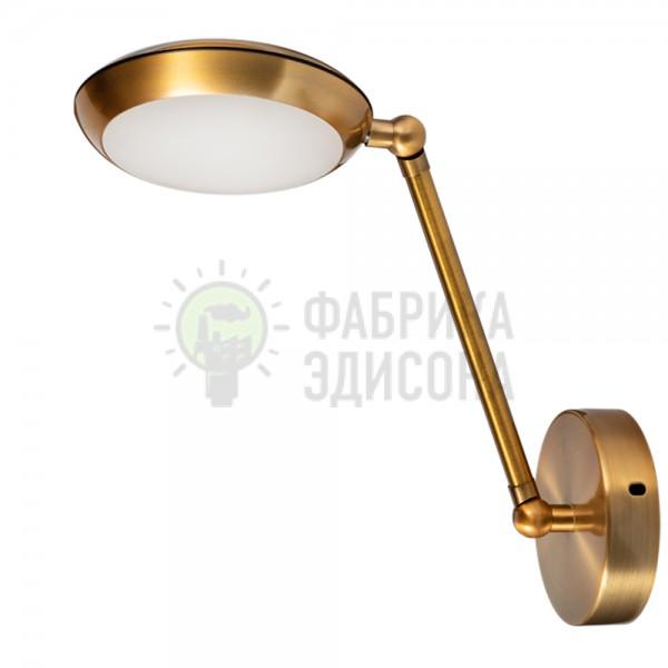 Настінний світильник Libo II Gold