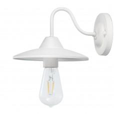 Настенный светильник Carson White