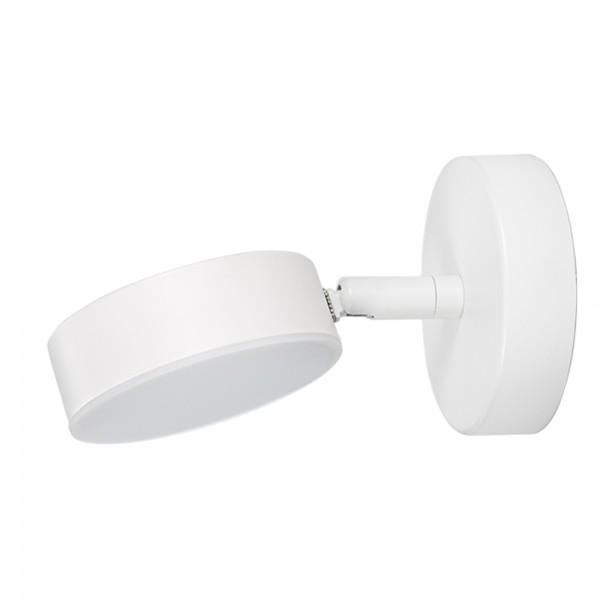Настінний світильник Getsi White