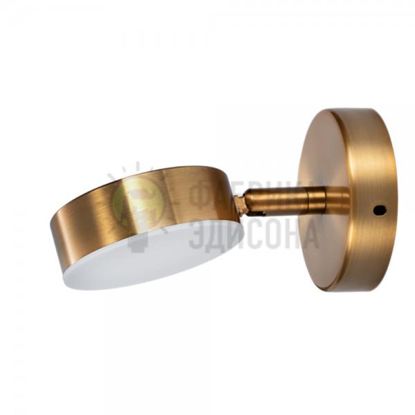 Настенный светильник Getsi Gold