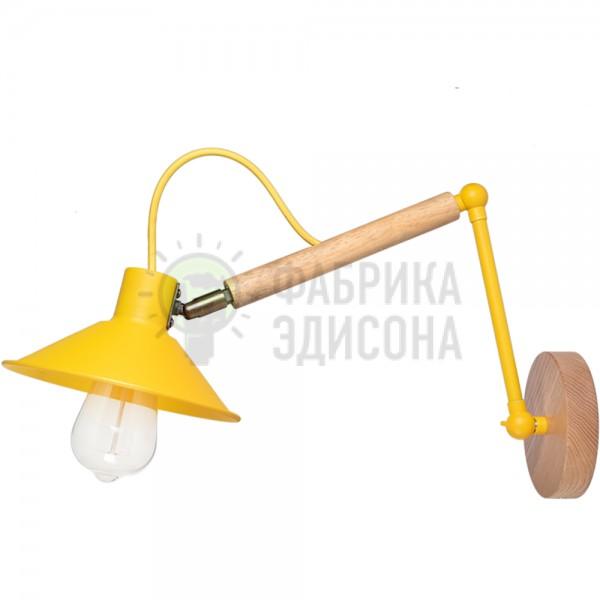 Настінний світильник Bondo Yellow