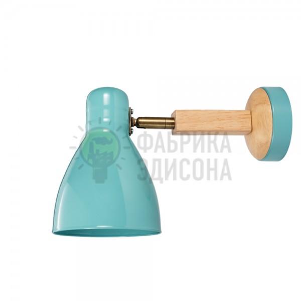 Настінний світильник Artesia Blue