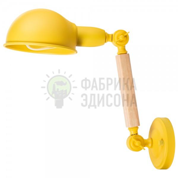 Настінний світильник Nordies Yellow