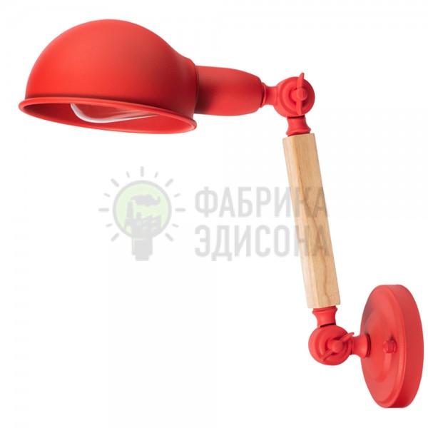 Настінний світильник Nordies Red