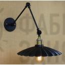 Настенный светильник ARM