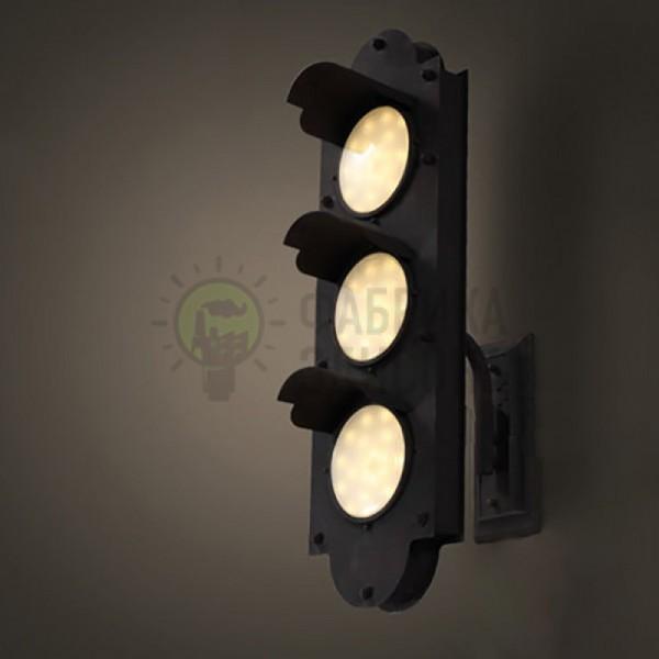 Настінний світильник Світлофор
