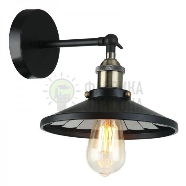 Бра BLACK LAMPS