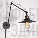 Настенный светильник Iron Shape