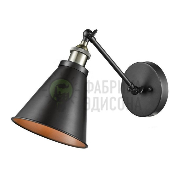 Бра Arm Lamp
