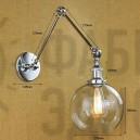 Настенный светильник Glass Shade