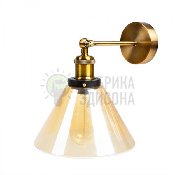 Настінний світильник Amber Glass Cone