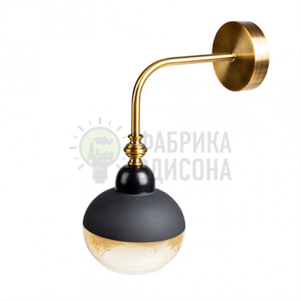 Настінний світильник Metal & amp; Glass Ball