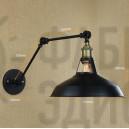 Настінний світильник Domes