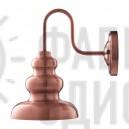 Бра Hufen Copper