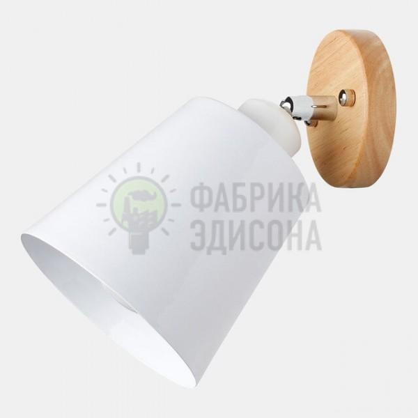 Настінний світильник Flevel Cylinder White