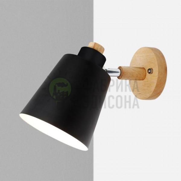 Настінний світильник Nordic Macaroon Black