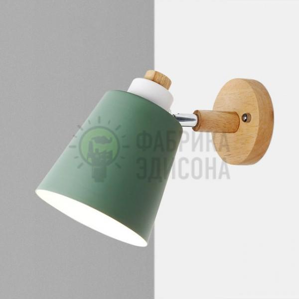 Настінний світильник Nordic Macaroon Green