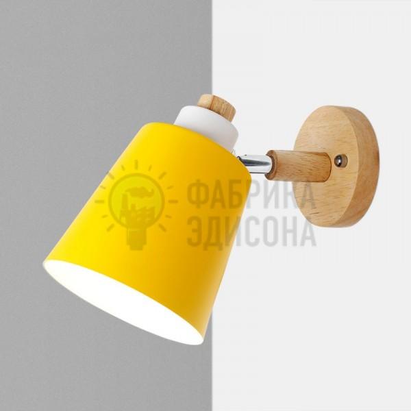 Настінний світильник Nordic Macaroon Yellow
