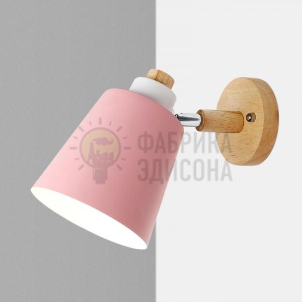Настінний світильник Nordic Macaroon Pink
