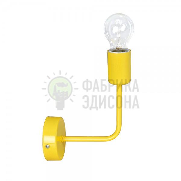 Настінний світильник Diesel Yellow