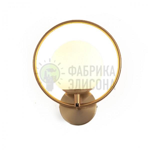 Настінний світильник Lazani Copper