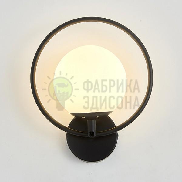 Настінний світильник Lazani Black