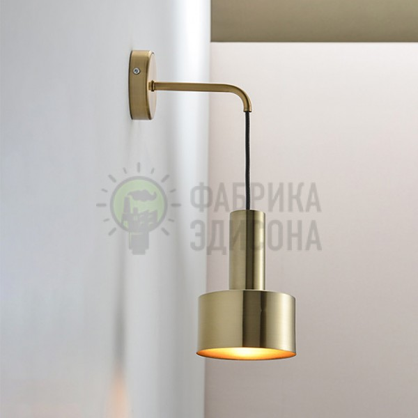 Настінний світильник Glare Brass
