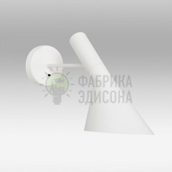 Настінний світильник Licom White 33 см
