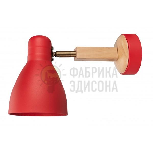 Настінний світильник Artesia Red